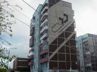 Bratsk, st Volodarsky, house 15. Apartment house