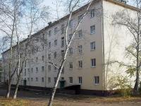 ,  , house 8А. 公寓楼