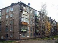 ,  , house 11Б. 公寓楼