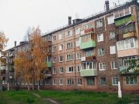 Братск, Кирова ул, дом 33