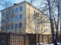 Bratsk,  , house 10В. boarding school