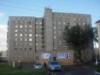 Братск, Комсомольская ул, дом 33