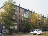 Братск, Комсомольская ул, дом 36