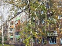 Братск, Комсомольская ул, дом 42
