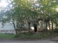 Братск, Комсомольская ул, дом 57