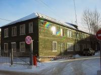 Братск, Комсомольская ул, дом 65