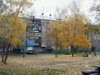 Братск, Комсомольская ул, дом 50