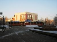 улица Мира, дом 37. театр Братский драматический театр