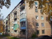 Братск, Мира ул, дом 48