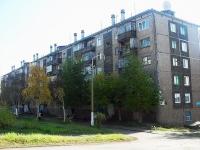 Братск, Новый пер, дом 4