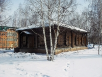 Bratsk, 博物馆 Братский городской объединённый музей истории освоения Ангары, Parkovaya st, 房屋 3