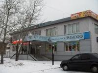 Братск, Подбельского ул, дом 2