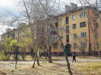 Братск, Подбельского ул, дом 3