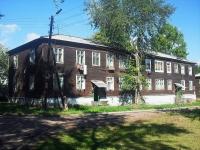 Братск, улица Подбельского, дом 4А. многоквартирный дом