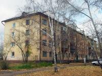Братск, улица Подбельского, дом 5. многоквартирный дом