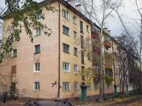 Братск, улица Подбельского, дом 7А. многоквартирный дом