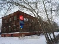 Bratsk, Podbelsky st, 房屋8