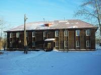 Братск, улица Подбельского, дом 10. офисное здание
