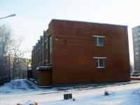 Братск, Подбельского ул, дом 23