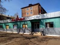 Bratsk, Podbelsky st, house27Б