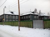 Братск, улица Рябиновая, дом 11. военкомат