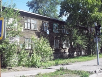 Братск, Южная ул, дом 1