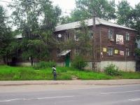 Братск, Южная ул, дом 21