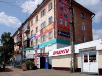 Bratsk,  , house25