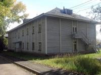 Братск, Южная ул, дом 41
