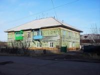 Вихоревка, улица 30 лет Победы, дом 16. многоквартирный дом