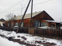 Вихоревка, Ангарская ул, дом 6
