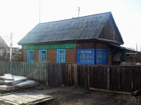 Вихоревка, Братская ул, дом 9