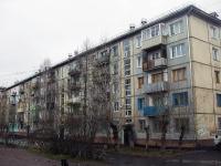 Вихоревка, улица Горького, дом 1. многоквартирный дом