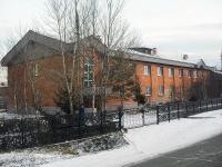 Вихоревка, улица Горького, дом 26. офисное здание