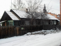 Вихоревка, Горького ул, дом 39