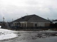 улица Дзержинского, дом 4. офисное здание