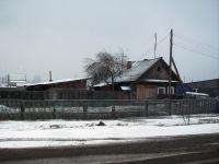 Вихоревка, Дзержинского ул, дом 34
