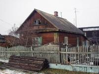 Вихоревка, Дзержинского ул, дом 37