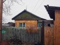 Вихоревка, Дзержинского ул, дом 39