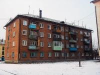 Вихоревка, Дзержинского ул, дом 40