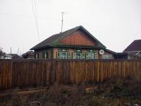 Вихоревка, Дзержинского ул, дом 41