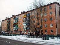Вихоревка, Дзержинского ул, дом 42