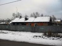 Вихоревка, Дзержинского ул, дом 46