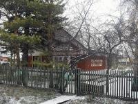 Вихоревка, Дзержинского ул, дом 53