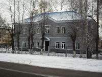 Вихоревка, Дзержинского ул, дом 70