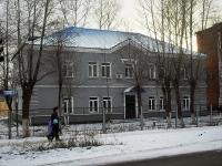 улица Дзержинского, дом 70. офисное здание