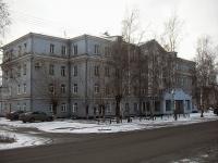 улица Дзержинского, дом 72. офисное здание