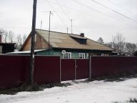 Вихоревка, Дзержинского ул, дом 77