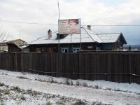 Вихоревка, Дзержинского ул, дом 78