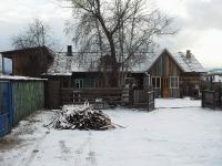 Вихоревка, Дзержинского ул, дом 92